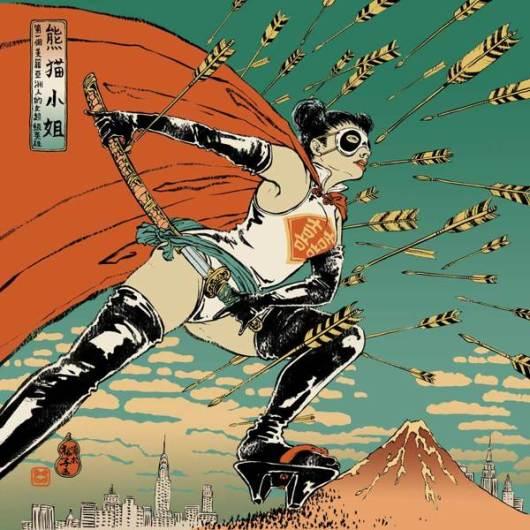 Yuko-Shimizu-1